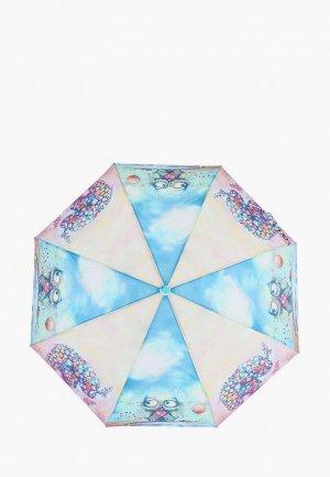 Зонт складной Lamberti. Цвет: разноцветный