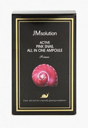 Набор для ухода за лицом JMsolution сывороток лица с муцином улитки и витамином B12, 30 шт х 2 мл.. Цвет: белый
