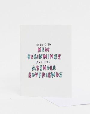 Поздравительная открытка -Мульти Veronica Dearly