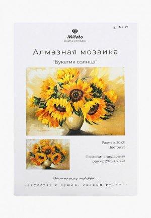 Набор для творчества Милато Букетик солнца, 25 цветов. Цвет: разноцветный