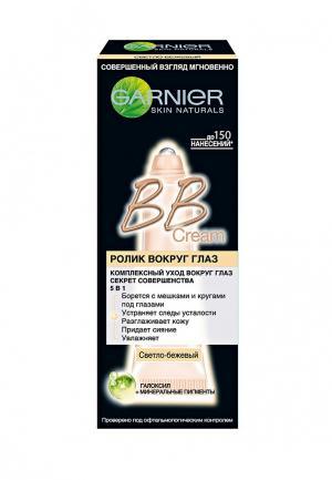 BB-Крем Garnier Секрет совершенства, увлажняющий, светло-бежевый, Ролик вокруг глаз, 7 мл. Цвет: бежевый