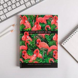 Ежедневник творческого человека а5, 120 листов be happy. bright. you ArtFox