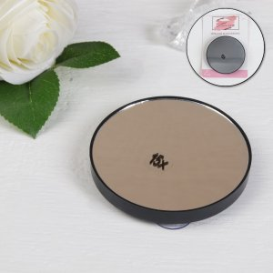 Зеркало макияжное, увеличение × 15, на присосках, цвет чёрный Queen fair