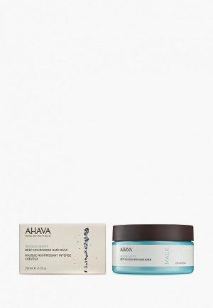 Маска для волос Ahava Deadsea Water, 250 мл. Цвет: белый