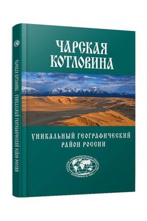 Книга Комсомольская Правда. Цвет: белый