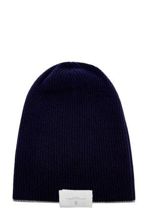 Двухцветная шапка из кашемировой пряжи в технике мелкой вязки BRUNELLO CUCINELLI. Цвет: синий