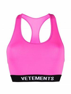 Бралетт с логотипом VETEMENTS. Цвет: розовый