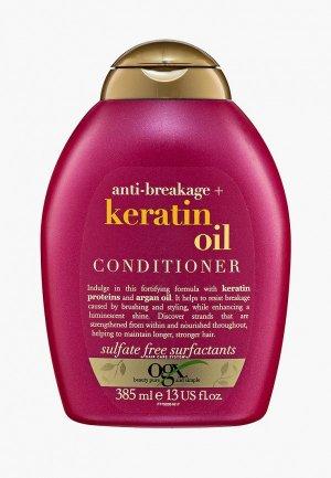 Кондиционер для волос Ogx с кератиновым маслом, 385 мл. Цвет: прозрачный