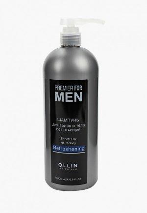Шампунь Ollin PREMIER FOR MEN для ежедневного ухода PROFESSIONAL освежающий 1000 мл. Цвет: белый