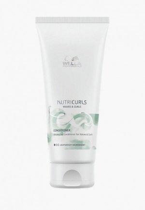 Бальзам для волос Wella Professionals NUTRICURLS облегчения расчесывания, 200 мл. Цвет: белый