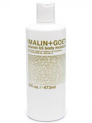 Увлажняющий лосьон для тела с витамином B5 MALIN+GOETZ. Цвет: белый