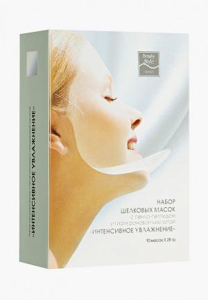 Набор масок для лица Beauty Style с пента-пептидом и гиалуроновой кислотой Интенсивное увлажнение, 10 шт по 28 гр. Цвет: прозрачный