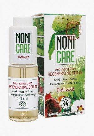 Сыворотка для лица Nonicare восстанавливающая Regenerative Serum 20 мл. Цвет: прозрачный