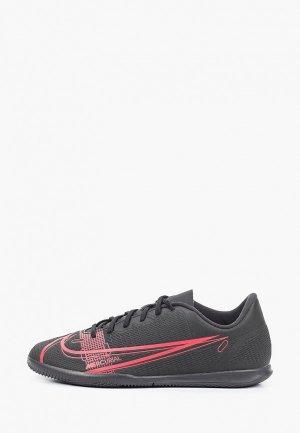 Бутсы зальные Nike JR VAPOR 14 CLUB IC