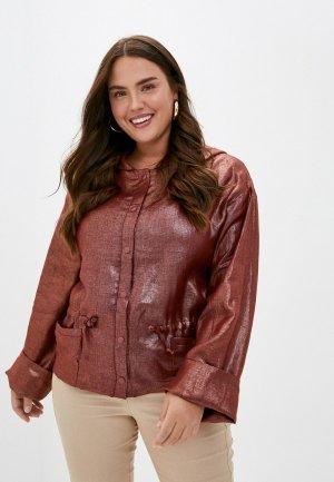Куртка Adzhedo. Цвет: бордовый