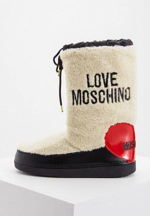 Луноходы Love Moschino. Цвет: бежевый