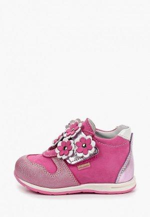 Кроссовки Детский скороход. Цвет: розовый