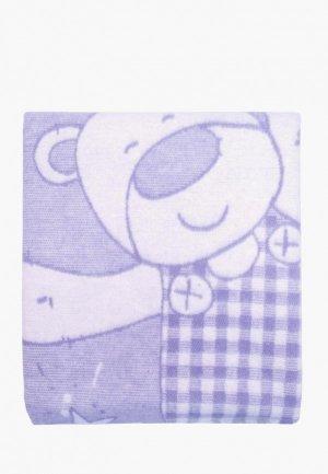 Одеяло детское Arloni. Цвет: фиолетовый