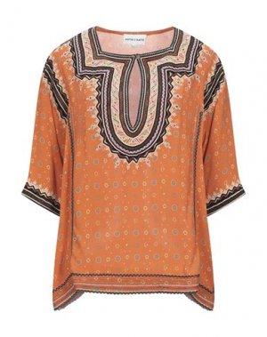 Блузка ANTIK BATIK. Цвет: ржаво-коричневый