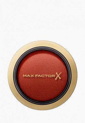Румяна Max Factor Creme Puff Blush, тон 55 stunning siena. Цвет: красный