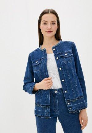 Куртка джинсовая Helmidge. Цвет: синий