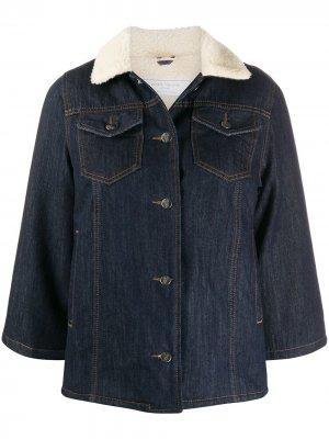 Укороченная куртка с подкладкой из шерпы Société Anonyme. Цвет: синий