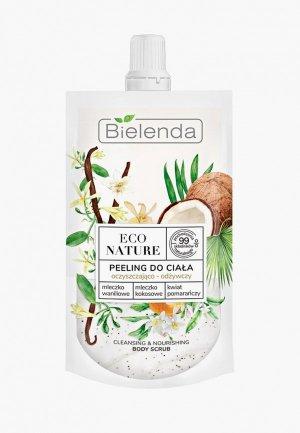 Скраб для тела Bielenda питательный, ECO NATURE, 125 г. Цвет: прозрачный