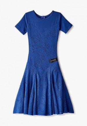 Платье AltraNatura рейтинговое. Цвет: синий