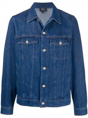 Джинсовая куртка на пуговицах A.P.C.. Цвет: синий