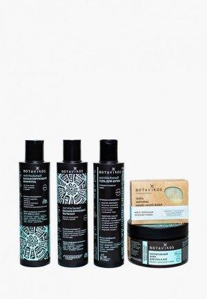 Набор для тела и волос Botavikos Energy №3, 200 мл+ 100 г +250 мл.. Цвет: белый