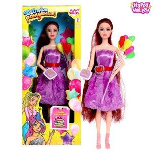 Поздравительная кукла-модель Happy Valley