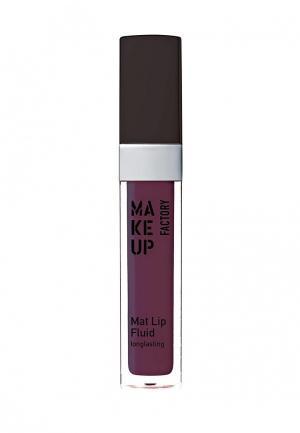 Блеск для губ Make Up Factory матовый устойчивый, Mat Lip Fluid longlasting т.91, баклажан. Цвет: фиолетовый
