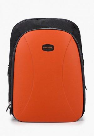 Рюкзак Fedon 1919. Цвет: оранжевый