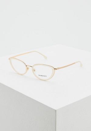 Оправа Versace VE1258 1442. Цвет: золотой