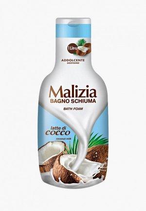 Пена для ванн Malizia COCONUT, 1000 мл. Цвет: белый
