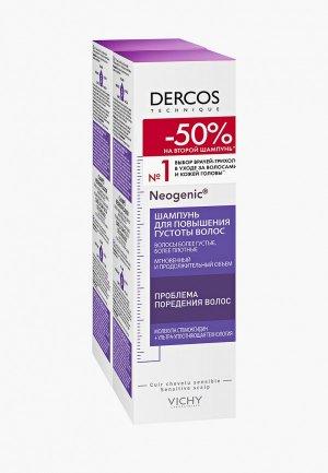 Набор для ухода за волосами Vichy DERCOS NEOGENIC повышения густоты волос, 2х200 мл, -50% на второй продукт. Цвет: белый