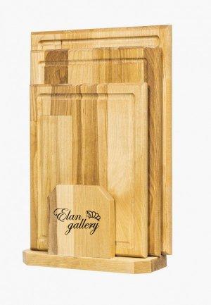 Набор разделочных досок Elan Gallery. Цвет: бежевый