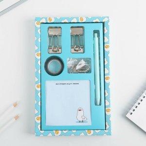 Подарочный набор gusi, блок бумаги 80 л, скотч, зажимы, скрепки, ручка ArtFox