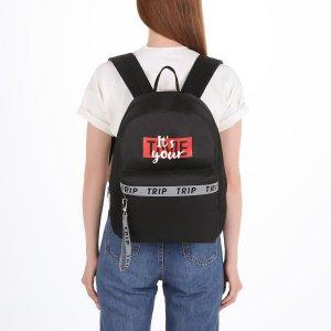 Рюкзак молодёжный your time, 29х12х37, отд на молнии, н/карман, светоотраж., чёрный NAZAMOK