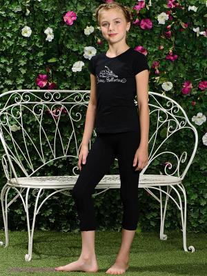 Леггинсы Arina Ballerina. Цвет: черный