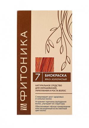 Краска для волос БиоБьюти Фитоника №7 ярко-золотистый, 30 г
