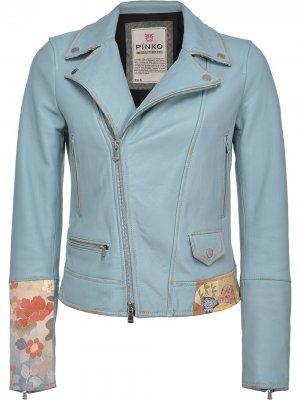 Байкерская куртка со вставками из коллаборации с Ibrigu Pinko. Цвет: синий