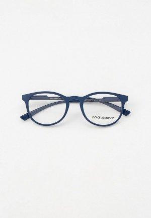 Оправа Dolce&Gabbana DG5063 3296. Цвет: синий