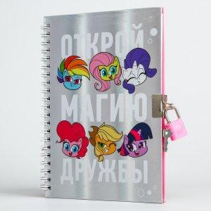 Записная книжка а5 на замочке Hasbro