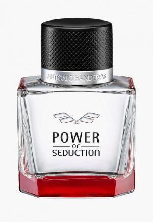 Туалетная вода Antonio Banderas Power Of Seduction, 50 мл. Цвет: прозрачный