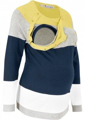 Пуловер для беременных bonprix. Цвет: желтый