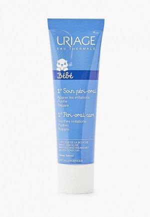 Крем для губ Uriage восстанавливающий «PERI-ORAL», 30 мл. Цвет: прозрачный