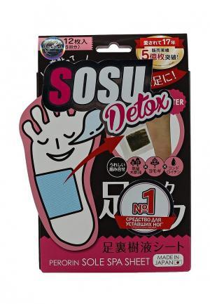 Патчи для ног Sosu с ароматов полыни, 6 пар