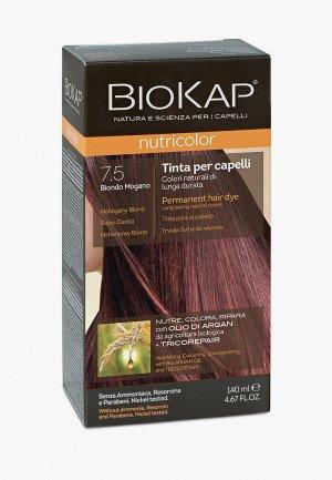 Краска для волос Biokap махагон (коричневато-красный) 7.5, 140 мл. Цвет: коричневый