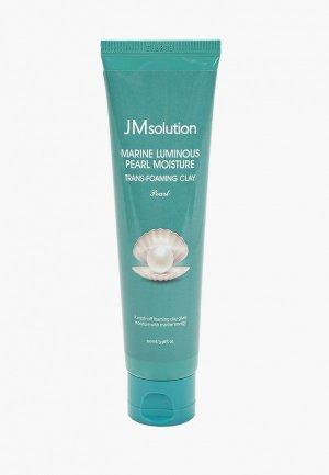 Пенка для умывания JMsolution Многофункциональная 2 в 1 глубокого очищения и восстановления кожи, 100 мл. Цвет: белый